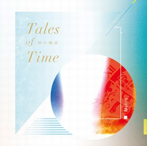 Multty   Tales of Time =時の物語=